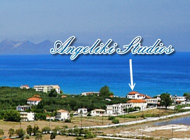 Alykes, Zante, Ionian Islands, Greece - Angeliki Studios Photo 2