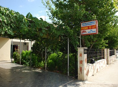 Tsilivi, Zante, Zakynthos - Anna Apartments Photo 2