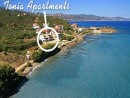 Tonia Apartments - Alykanas Zante Greece