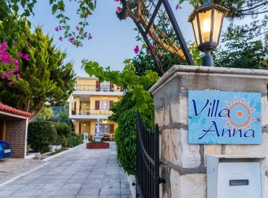 Vasilikos, Zakynthos - Villa Anna Apartments Photo 14