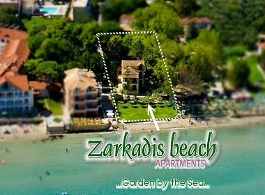 Tsilivi Zakynthos - Zarkadis Beach Apartments Photo 1