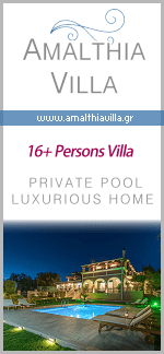 Amalthia Luxury Villa - Zakynthos Greece