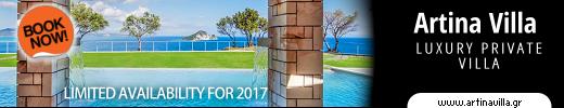 Private Pool Villas in Zakynthos