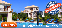 Olive Tree Villas Zakynthos
