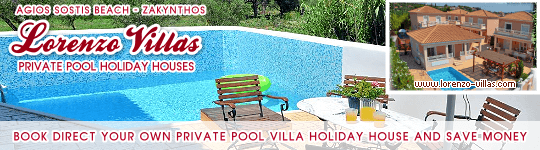 Private Pool Villas in Zakynthos Zante