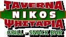 Nikos Taverna - Vassilikos Zante Greece