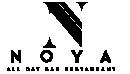 St John's Restaurant - Tsilivi Zante Greece